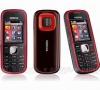هاتف نوكيا 2.2 .. الجديد منخفض التكلفة